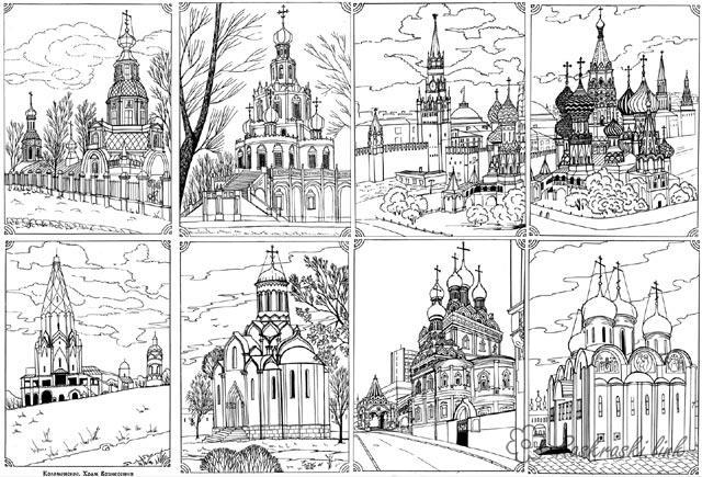 Раскраски пейзаж города 190